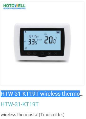 HTW-31-KT19T wireless thermostat.jpg