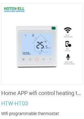 Home APP control thermostat HT03.jpg