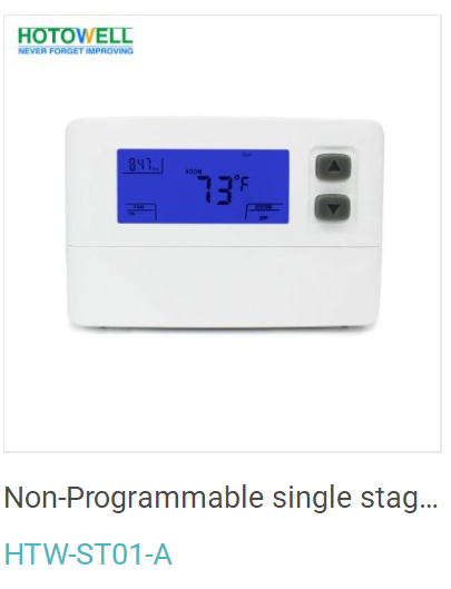 single stage heat pump thermostat.png