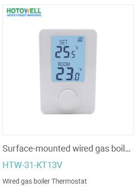 wired thermostat for boiler KT13V.JPG