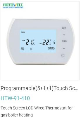 programmable boiler thermostat 91-410.JPG