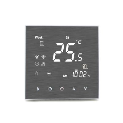 Heating Thermostat,Home automation,Wifi thermostat,boiler thermostat,smart thermostat,underfloor heating thermostat